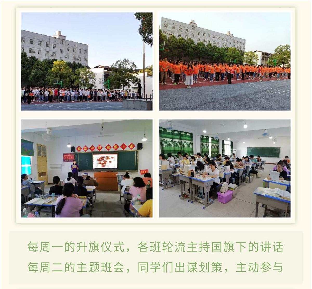 湘潭晨光补校